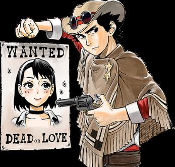 保安官エヴァンスの嘘 〜DEAD OR LOVE〜