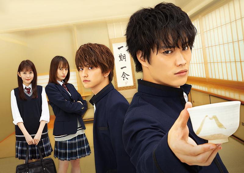 実写ドラマ[お茶にごす。]テレビ東京系にて大好評放送中!!