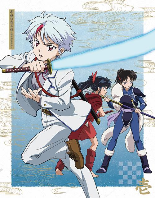 TVアニメ[半妖の夜叉姫]Blu-ray Disc BOX & DVD BOX Vol.2は6/23発売!!